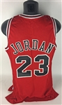 Michael Jordan Game Used/Worn 1995/96 Chicago Bulls Jersey During Historic 72-10 Season! (Dave Miedema)