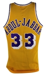 Kareem Abdul-Jabbar Incredible Game Used Lakers Jersey - MEARS Graded A-9.5!