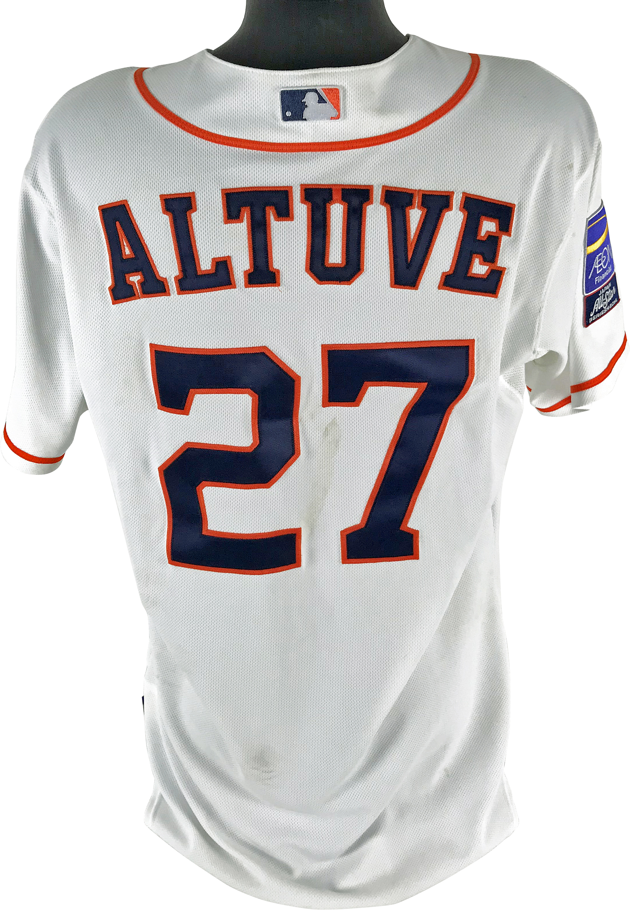 half off 9462c 94561 top quality jose altuve all star jersey 9f2c6 1b621