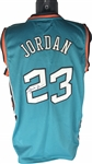 Michael Jordan Signed 1996 NBA Allstar Game Jersey (Upper Deck)