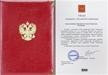 Russian President Vladimir Putin Signed 2014 Executive Order (Beckett/BAS)