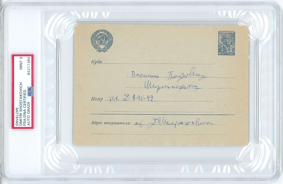 "Dmitri Shostakovich 6.25"" x 4.25"" Hand-Addressed & Signed Mailing Envelope (PSA Encapsulated MINT 9 Autograph Grade)"